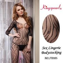 Zebra-striped hot sale woman full body fishnet stockings