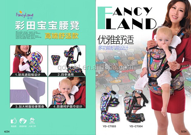 Backpack Carrier For Twins Baby Carrier Backpack Baby