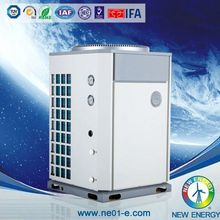2015 diect sale apartment bathroom air source heat pump water heater split system direct sale