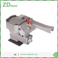 XQT-19 Plastic Pneumatic Baler Machine