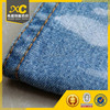 beautiful picture strench denim fabric for women clothes made in jiangsu