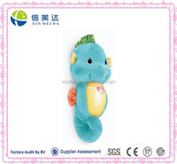 Ocean Wonders Soothe and Glow Seahorse baby Plush Toy