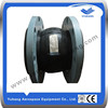 Flexible rubber expansion joint with 1.6Mpa