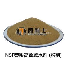 Naphthalene-based Superplasticizer , Powder Na2SO4<5%/ Na2SO4: 7~9%/ Na2SO4 <18% concrete additive