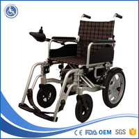 Home care supplier for elderly swing away footrest power chair wheelchair
