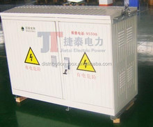 wholesale good quality waterproof outdoor 3 phase SMC low voltage electrical distribution box