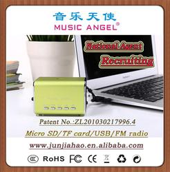 MUSIC ANGEL JH-MD05B cube speaker portable sports speakers portable media accessories