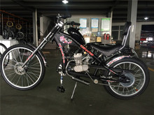 chopper motorcycle 50CC