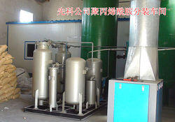 Cationic polyacrylamide(PAMC) for paper industry,wastewater purification additive,PAM manufacturer