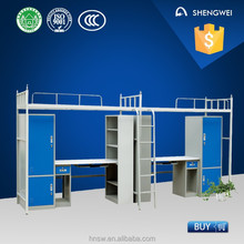 alibaba express bunk bed iron