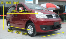 China Front Drive 1.3L 7 Seats MPV SUV Passenger Car with Mitsubishi Engine for Sale