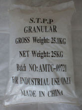 stpp food additive,stpp 96% for petroleum
