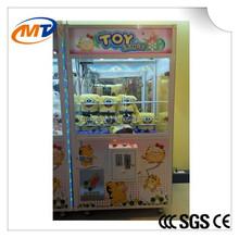 revolving crane claw machine for sale Money Tree push win key master vending toys machine cheap crane machines