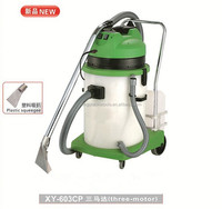 XY-603CP Plastic tank manual carpet cleaner