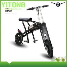 12inch mini 250w brushless motor folding electric bicycle with disc brake