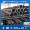 xinpengyuan API/ASTM stainless steel pipe elbow dimensions 22.5 degree Made In China