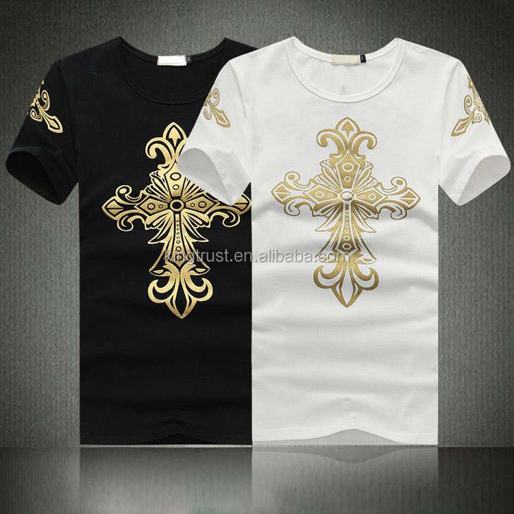 T Shirt Design Website Cheap | Artee Shirt