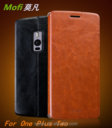 Mofi Flip PU Leather Mobile Phone Case Cover for One Plus Two