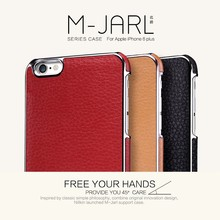 NILLKIN M-JARL serie leather Back stand case for iphone 6 plus