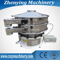 ZYC calcium powder ultraschall shaker machine