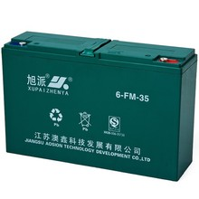 electric bike battery, electric bike battery price low, battery for electric bike