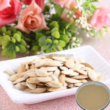 Pure & natural latest ultrsound pumpkin seeds p.e. extract
