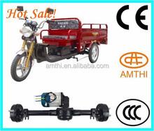 Cheap 175cc Three Wheel Motorcycle,48v Engine Motor Tricycle,2kw Electric Car Motor/electric Motorcycle Motor,Amthi
