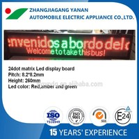 BUS LED display sign(16dot matrix) with rolling messages for city bus,approved E-MARK certification,ISO/TS16949
