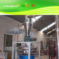 Durable hot selling plastic film grinding crusher machine