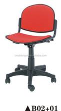 modern plastic throne chair B02+01