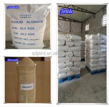 low price wonderful sodium alginate