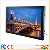 18.5 inch touch screen monitor kiosk monitor,18.5 inch lcd monitor with A grade panel