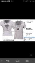 wholesale wet with sweat reveals a message unisex new design functional tee