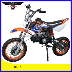 2014 new 125cc on road super power motorcycle (D7-12)