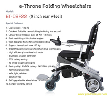 hot sale 8'' 10'' 12'' foldable electric wheelchair, mobility scooter for olderly, disabled and handicapped