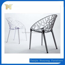 eggs plastic chair used living room HYX-103