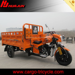 Lifan engine three wheel motorcycle/ Motor tricycle for cargo