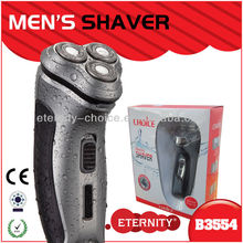 powerful shaver