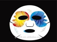 printed facial mask