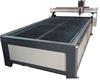 Zhongke 1530 CNC plasma machine