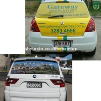 car body sticker design from Shanghai advertising company