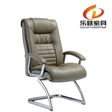 office chair Made in China conference chair C005 Perfectly design ergohuman leather back support office chair