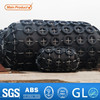 Marine Rubber Fender for dock with CCS and ISO 17357