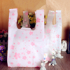 Hot sale for Christmas gift packing plastic t shirt bags handle bag