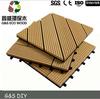 DIY composite wpc outdoor deck flooring, Easy-install Decking Tiles /300*300*23MM/waterproof wpc diy tiles