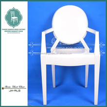 acrylic louis ghost chair white weddings ghost chair