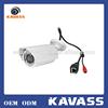 Hot sale ONVIF 1080P PNP HD home cctv camera