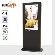 65'' ALL Weather 1080P 3G Digital Signage Resistant Outdoor