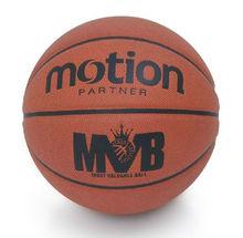Premium basketball with micro-fibre