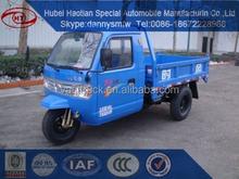 mini tricycle dump truck for sale mini 3 wheel tipper car low price
